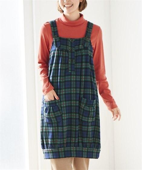 裏起毛ジャンパースカート (大きいサイズレディース)ワンピー...