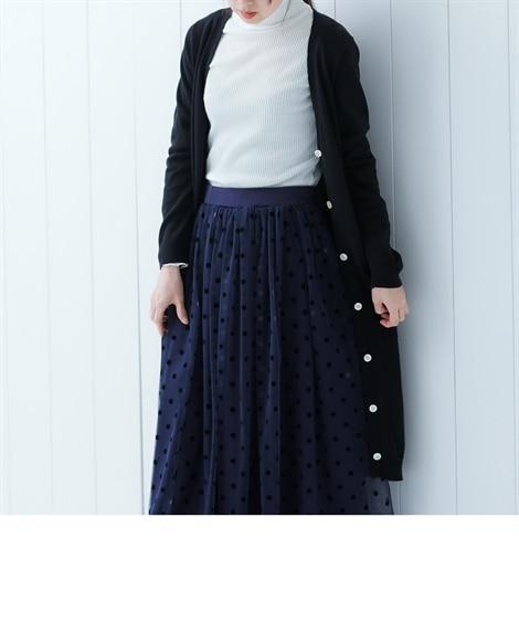 【カーディガン】 【UVカット】シンプルVネックロング丈ニッ...