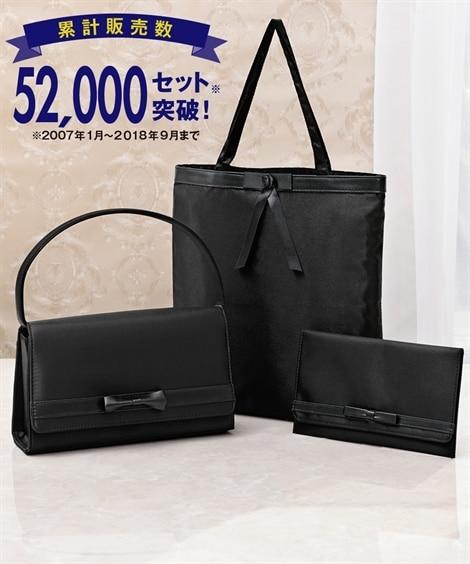 レディースバッグで人気のフォーマルバッグ