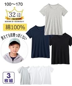 95b8b2ed948741 ベーシック半袖シャツ3枚組(男の子 子供服・ジュニア ...