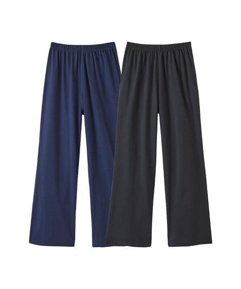 綿混天竺ルームパンツ2枚組 (パジャマ・ルームウェア)Pajamas