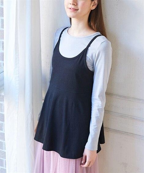 2点セット(キャミソール+Tシャツ) 【大きいサイズレディー...