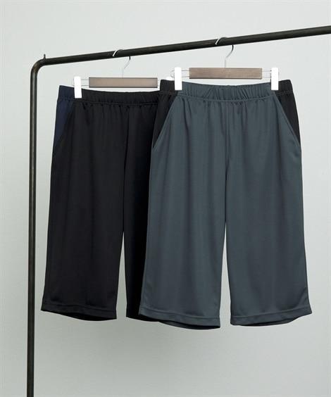 吸汗速乾メッシュハーフパンツ2枚組 メンズパジャマ, Men's Pajamas
