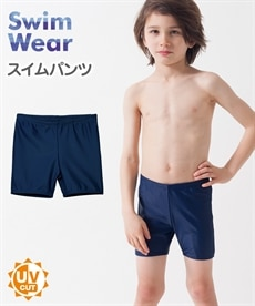 bba2dc8715b2c 子供服 水着・ラッシュガード 通販 ニッセン  - 子供服