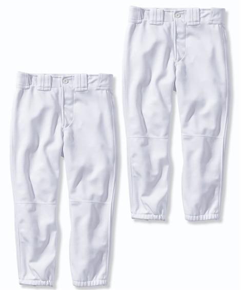 【子供服】 野球パンツ2枚組(子供服 ジュニア服) 【キッズ...