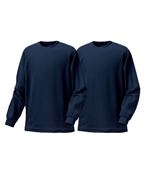 吸汗速乾。野球長袖アンダーシャツ2枚組(子供服 ジュニア服)...