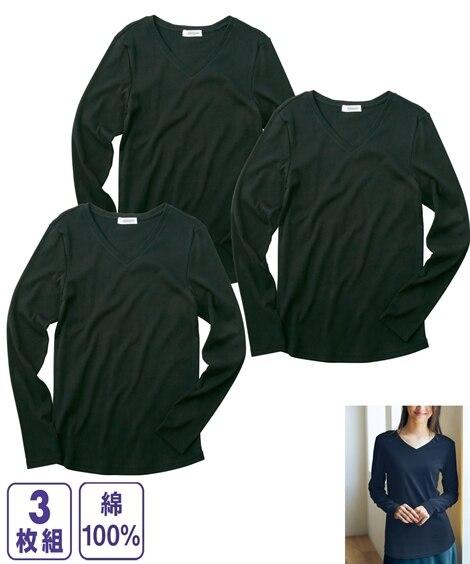 トールサイズ 綿100%VネックTシャツ3枚組 Tシャツ・カ...