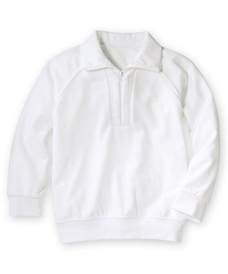 <ニッセン> 【子供服】 吸汗速乾。抗菌防臭。UVカット。衿付。長袖 体操服シャツ 【キッズ】体操服 トップス 価格:1717円商品画像