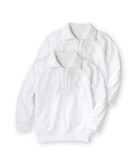 【子供服】 【ゆったりサイズ】衿付。長袖 体操服シャツ2枚組...