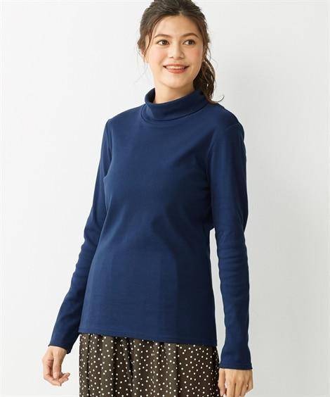 綿100%タートルネックTシャツ 【大きいサイズレディース】...