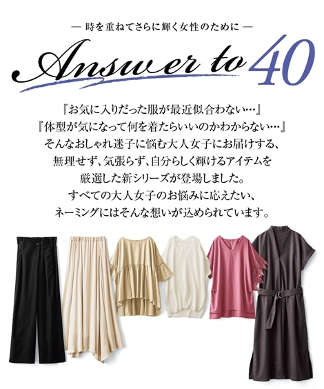 【Answer to 40】上半身の困ったをカバー!綿100%Tシャツ(Tシャツ・カットソー)02