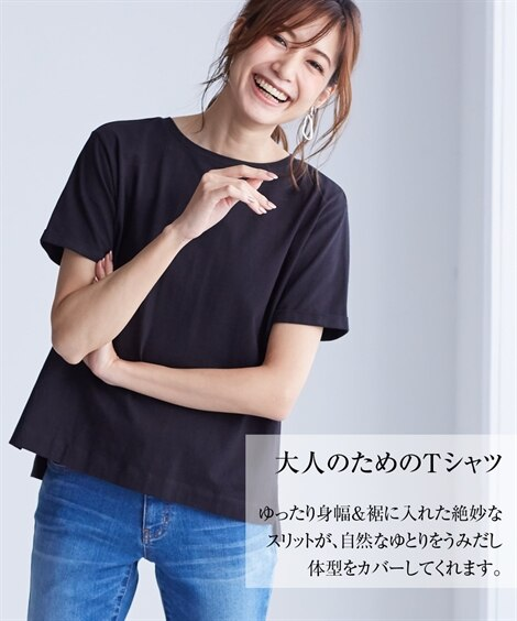 【Answer to 40】上半身の困ったをカバー!綿100%Tシャツ(Tシャツ・カットソー)03