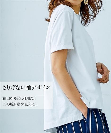 【Answer to 40】上半身の困ったをカバー!綿100%Tシャツ(Tシャツ・カットソー)05