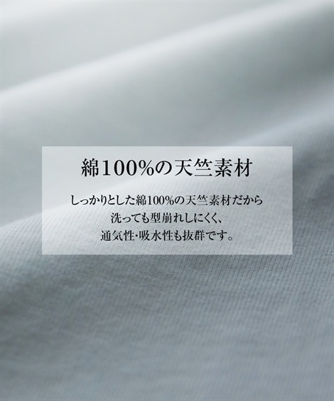 【Answer to 40】上半身の困ったをカバー!綿100%Tシャツ(Tシャツ・カットソー)06
