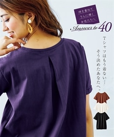 【Answer to 40】上半身の困ったをカバー!綿100%Tシャツ