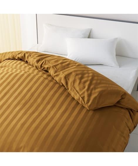防ダニ。抗菌防臭綿100%ストライプサテン掛カバー 掛け布団カバーの写真
