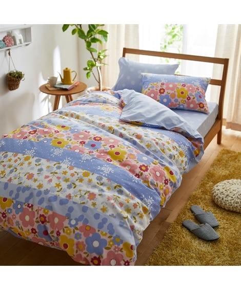 綿混プリント掛け布団カバー(ブルー系フラワー柄) 掛け布団カバー, Bedding Duvet Covers(ニッセン、nissen)