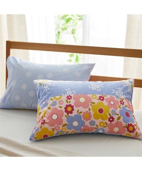 綿混プリント枕カバー同色2枚組(合わせ式タイプ)(ブルー系フラワー柄) 枕カバー・ピローパッド, Pillow covers(ニッセン、nissen)
