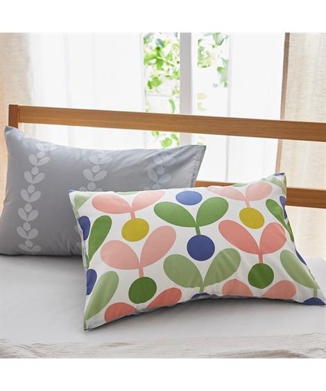 綿混プリント枕カバー同色2枚組(合わせ式タイプ)(北欧風幾何柄) 枕カバー・ピローパッド, Pillow covers(ニッセン、nissen)