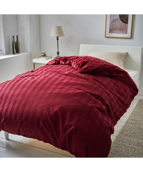 綿100%ストライプサテン×裏ストライプファー掛け布団カバー 掛け布団カバー, Bedding Duvet Covers(ニッセン、nissen)