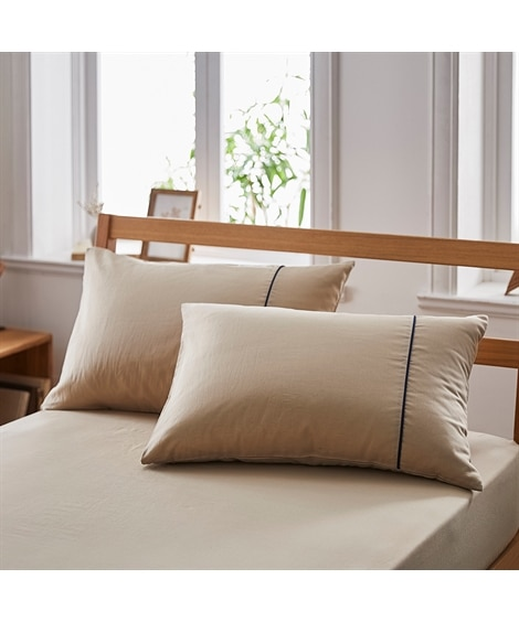 綿100%選べるカラー平織り枕カバー同色2枚組 枕カバー・ピローパッド, Pillow covers(ニッセン、nissen)