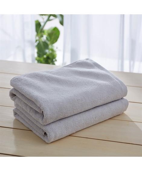 airmof CASUAL バスタオル同色2枚セット バスタオル, Towels(ニッセン、nissen)