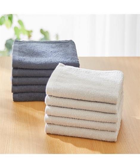 【超薄手】フェイスタオル10枚セット(デイリーシリーズ) フェイスタオル, Towels(ニッセン、nissen)