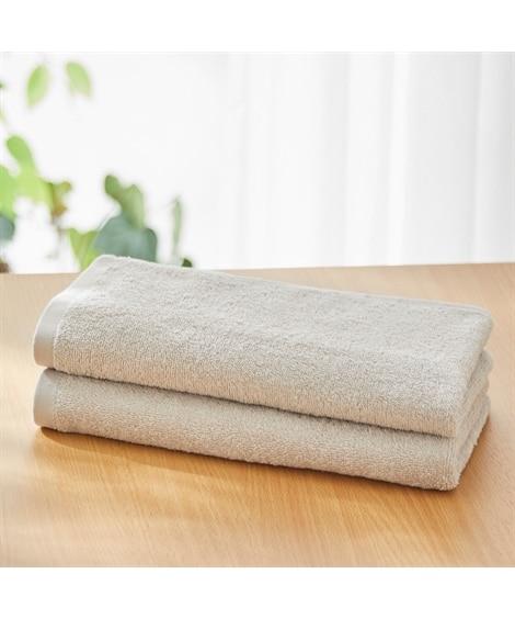 【中厚手】スリムバスタオル同色2枚セット 120cm丈(デイリーシリーズ) バスタオル, Towels(ニッセン、nissen)