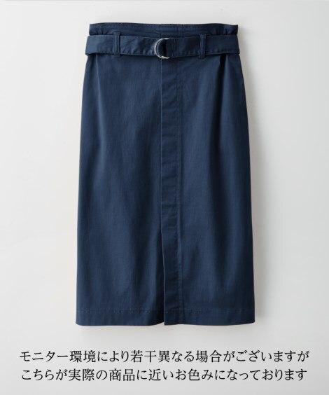 【吸汗速乾】Dカンベルト付前スリットIラインスカート ひざ丈...