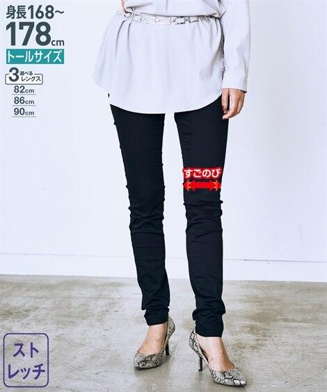 トールサイズ よく伸びるスリムパンツ(股下86cm) 【女性...