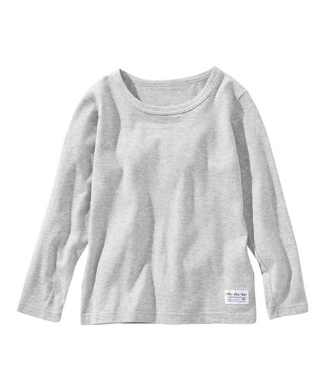 綿100%シンプル長袖Tシャツ(男の子。女の子 子供服。ジュ...
