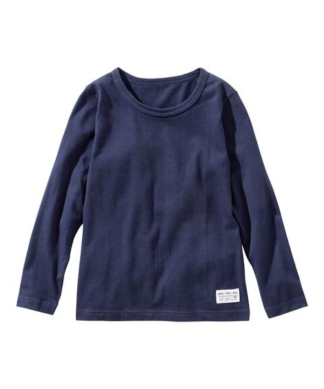 綿100%シンプル長袖Tシャツ(男の子・女の子 子供服・ジュニア服) (Tシャツ・カットソー)Kids' T-shirts