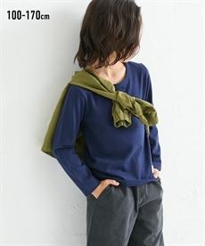 2555fc6d07024 綿100%シンプル長袖Tシャツ(男の子・女の子 子供服・ジュニア服