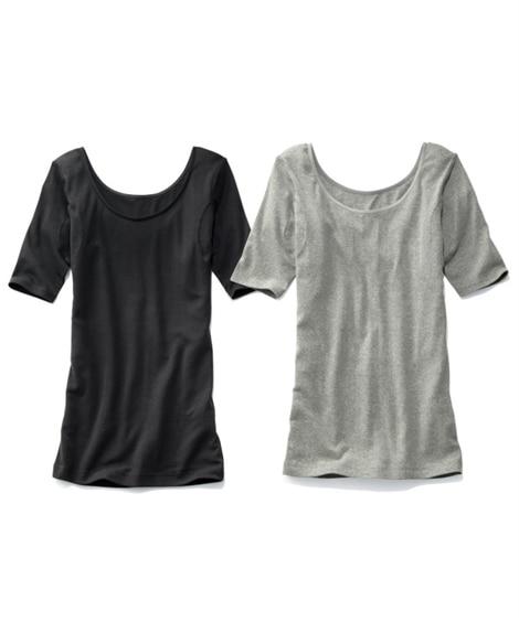 綿100%汗取りパッド付5分袖インナー2枚組 (フレンチ袖・半袖・五分袖インナー)Underwear