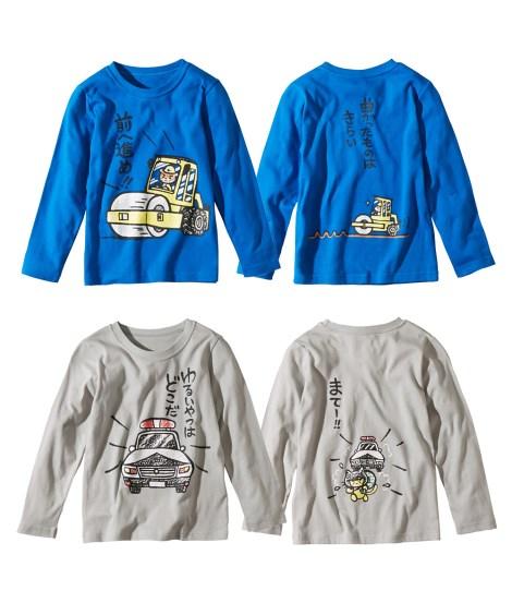 綿100%前後プリントおもしろ長袖Tシャツ2枚組(男の子。女...