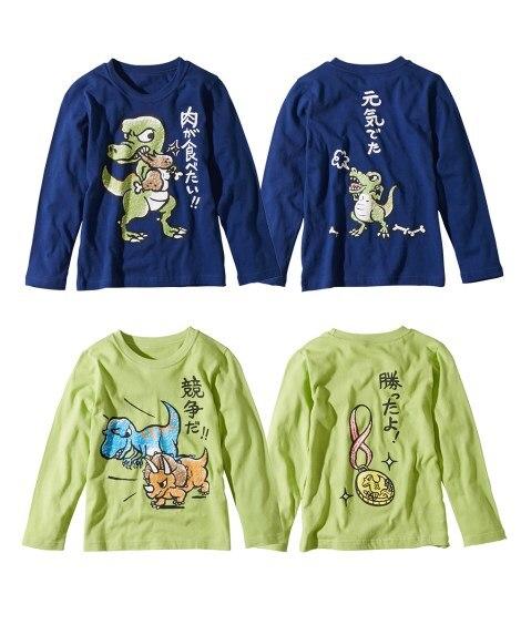 【子供服】 綿100%前後プリントおもしろ長袖Tシャツ2枚組...