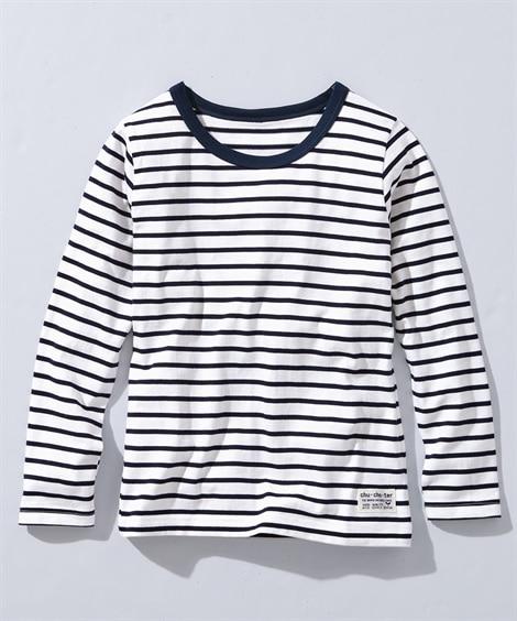 綿100%先染めボーダー長袖Tシャツ Tシャツ・カットソー...