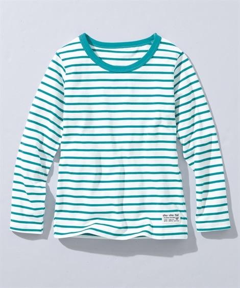 綿100%先染めボーダー長袖Tシャツ Tシャツ・カットソー