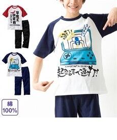 38f9c3dd18ca1 綿100% おもしろメッセージプリント半袖パジャマ(男の子 子供服・ジュニア ...