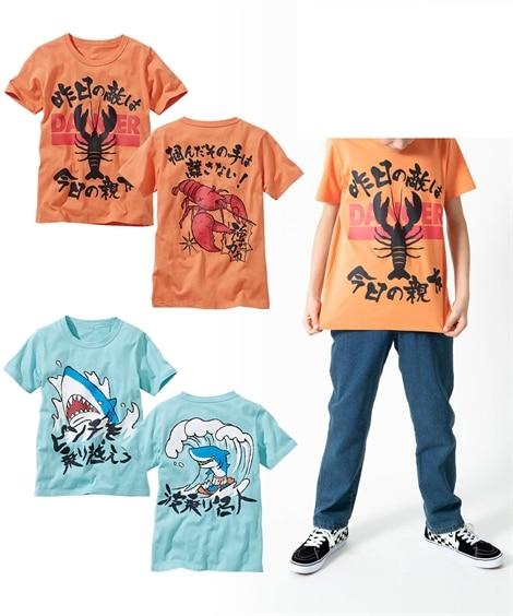 綿100%前後メッセージプリント半袖Tシャツ2枚組(男の子 ...