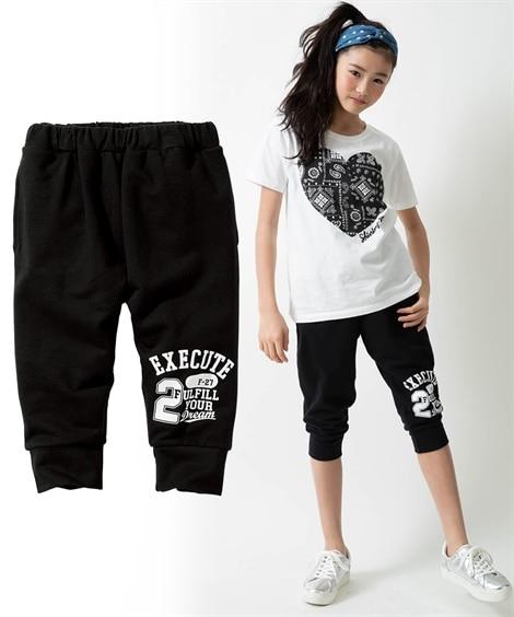 裾リブプリント6分丈パンツ(男の子。女の子 子供服。ジュニア...