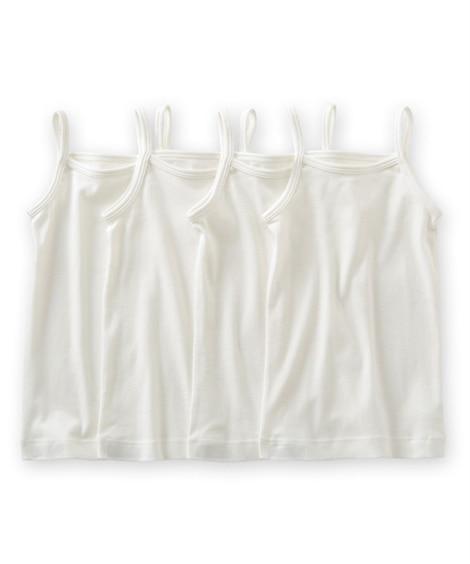 綿100%ベーシックキャミソール4枚組(女の子 子供服。ジュニア服) キッズ下着, Kid's Underwear