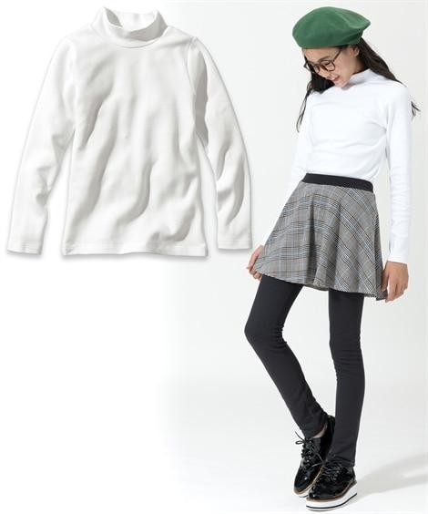裏起毛ハイネックTシャツ(子供服 男の子 女の子 ジュニア服...