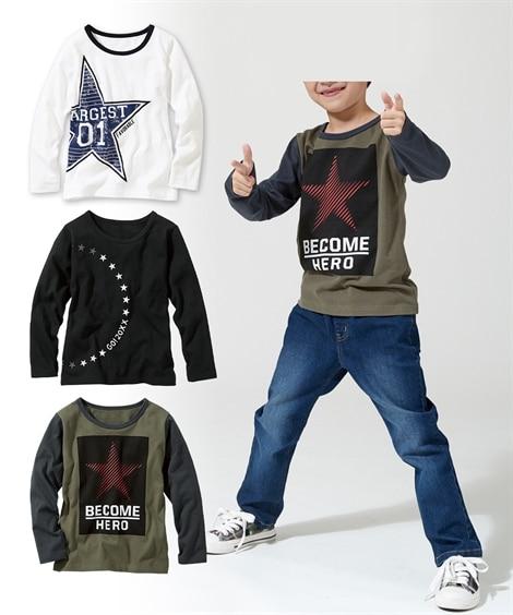 柄が選べる綿100%プリント長袖Tシャツ3枚組(子供服 男の...