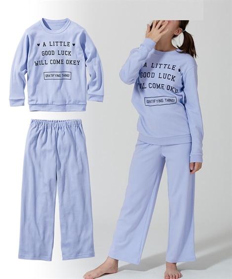 綿100%女の子シンプルロゴプリントパジャマ キッズパジャマ, Kids' Pajamas