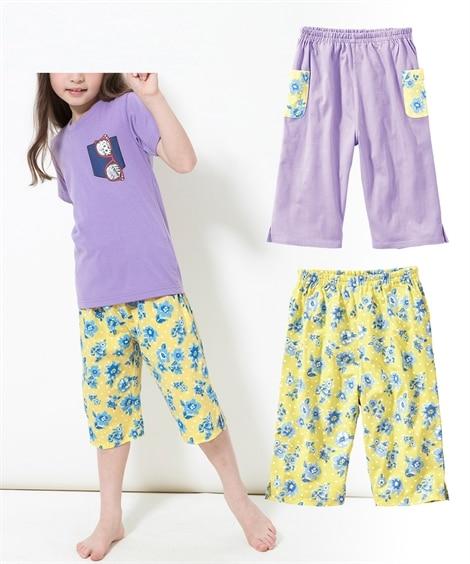 ステテコ2枚組(男の子。女の子 子供服。ジュニア服) ボトム...