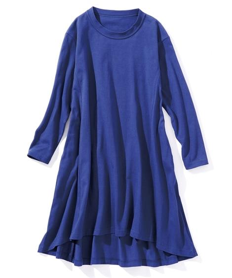 綿100%ポケット付長袖フレアワンピース(女の子・子供服 ジュニア服) ワンピース, Kids' Dress