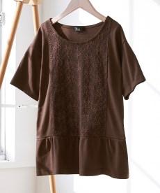 <ニッセン> 5分袖刺しゅうドロップショルダーカットソートップス (大きいサイズレディース)Tシャツ・カットソー 5