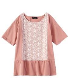 <ニッセン> 5分袖刺しゅうドロップショルダーカットソートップス (大きいサイズレディース)Tシャツ・カットソー 4