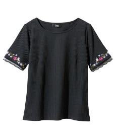 <ニッセン> 5分袖刺しゅうドロップショルダーカットソートップス (大きいサイズレディース)Tシャツ・カットソー 11